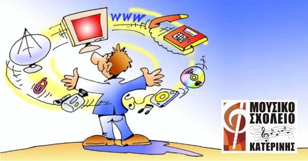 Εθισμοί στο διαδίκτυο