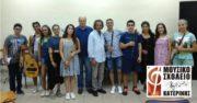 Ο Vasko Vasilev διδάσκει καβάλι στο Μουσικό Σχολείο Κατερίνης