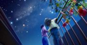 Νύχτα χωρίς φεγγάρι ... να δούμε πού θα βγάλει