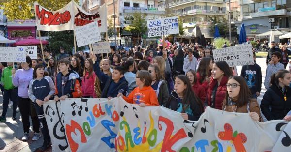 Ο Σύλλογος Γονέων του Μουσικού Σχολείου στην πορεία διαμαρτυρίας
