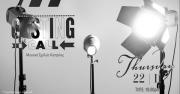 Casting Call – Διαγωνισμός ταινίας μικρού μήκους