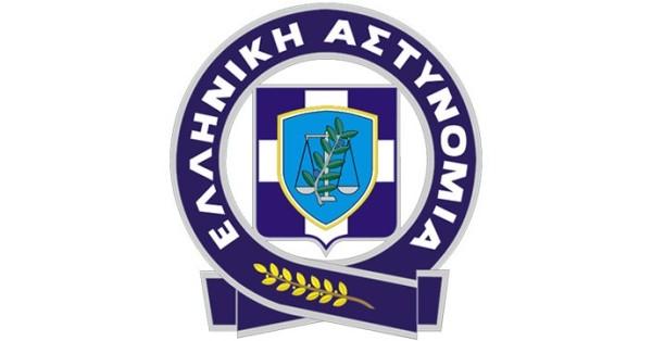 Εισαγωγή στις Σχολές της Αστυνομίας