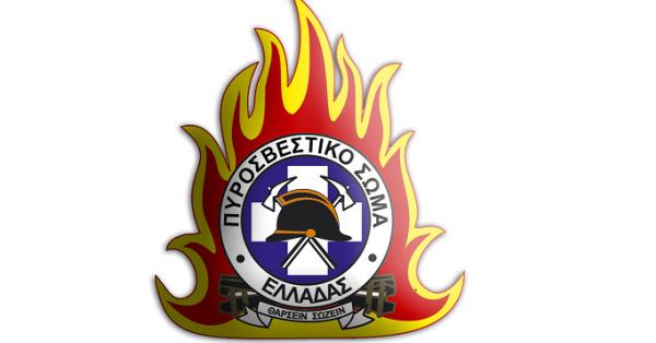 Εισαγωγή στις Σχολές Ανθυποπυραγών και Πυροσβεστών της Πυροσβεστικής Ακαδημίας
