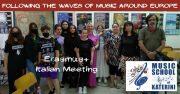 Διαδικτυακή συνάντηση Erasmus+ - Monopoli